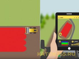 Технология дистанционного контроля - Bomag Bomap
